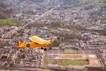 ulm ecoles,ecole ulm,instructeur ulm,formation pilotage ulm multiaxe sur Saumur,ecole pilotage ulm dans le 49,apprendre à piloter un ulm ,centre de formation ulm